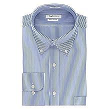 Van Heusen Mens Men's Pinpoint Regular Fit Stripe Button Down Collar Dress Shirt
