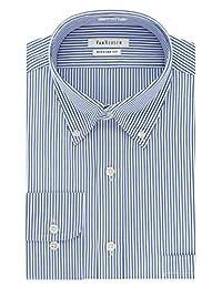 Van Heusen Pinpoint Camisa de Vestir con Cuello de Botones, Ajuste Regular, para Hombre