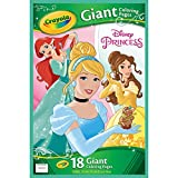 Crayola Giant Coloring Pages - Disney Princess