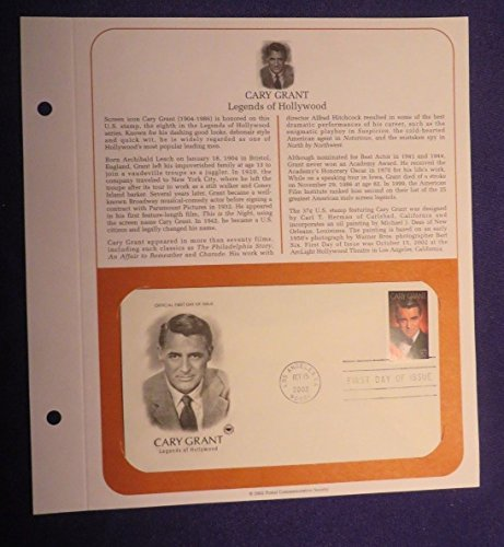 Unbranded PCS Oct 15, 2002 CARY GRANT 1st Day Issue Cover LEGENDS OF HOLLYWOOD