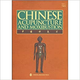 Chinese Acupuncture and Moxibustion (3rd Edition, 19th