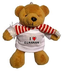Llavero de oso marrón de peluche con Amo Elhanan en la camiseta (nombre de pila/apellido/apodo)