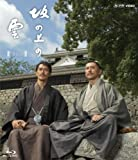 Japanese TV Series - NHK Special Drama Saka No Ue No Kumo 11 [Japan BD] PCXE-50148