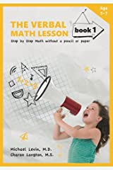 Verbal Math Lesson by Charan Langton (2014-04-15) Paperback