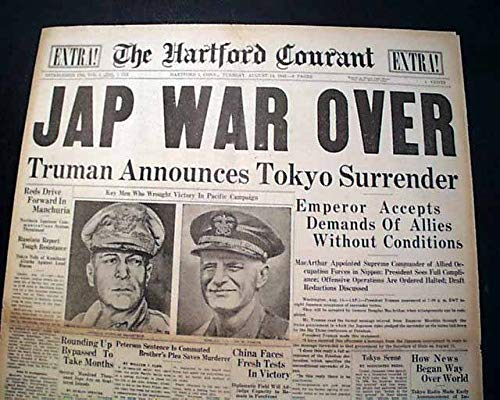 Amazon com: Great JAPANESE SURRENDERS End of World War II