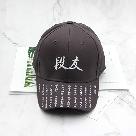 zhuzhuwen Hat Korean Creative Text Field Friend Embroidery Wild ...