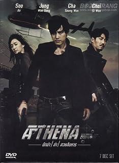 Amazon com: Athena : Goddess of War (Region 3, 5-DVD, English Sub