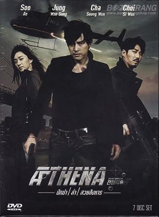 Athena Goddess of War 2001 Korean series full 7 disc box set