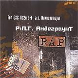 R.P.G. - Underground