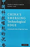 img - for China's Emerging Technological Edge: Assessing the Role of High-End Talent by Simon, Denis Fred, Cao, Cong 1st edition (2009) Paperback book / textbook / text book