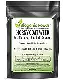 Horny Goat Weed - 4:1 Natural Herbal Powder Extract (Epimedium sagittatum), 5 kg