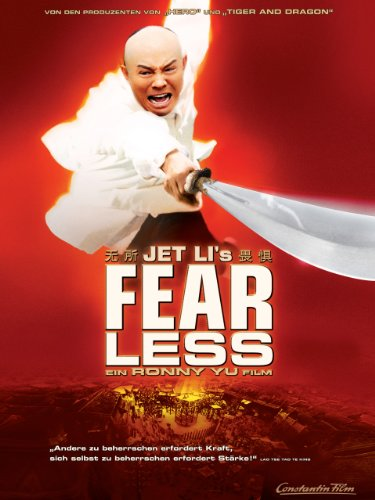 Fearless Film