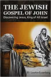 The Jewish Gospel of John: Discovering Jesus, King of All ...