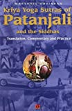 Kriya Yoga Sutras of Patanjali and the Siddhas, Marshall Govindan, 1895383129