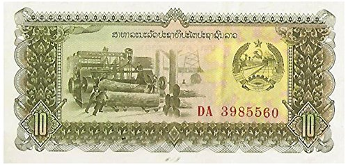 Banknotes for collectors - Bank of Lao, Lao People's Democratic Republic (PDR) Note / 10 Kip / Crisp and uncirculated note issued in 2008