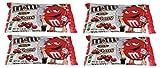 M&M's Valentine Day Candies, Cherry Chocolate, 9.9 OZ (Pack of 4)