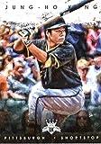 2016 Panini Diamond Kings Baseball #133 Jung-Ho Kang Pittsburgh Pirates