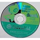 NINTENDO ゲームキューブ ポケモンコロシアム 予約特典 拡張ディスク