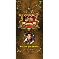 Bawankashi Sone - Lata Mangeshkar - Vol. 2