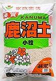 Japanese Kanuma Soil for Bonsai & Acid Loving Plants - Medium 17 L / 12 Lbs