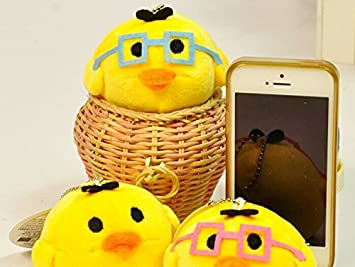 Amazon.com: Kawaii Mini 2.4 inch de San-X pollo amarillo ...