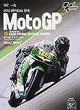 Motor Sports - 2013 Moto Gp Official DVD Round 14 Aragon Gp [Japan DVD] WVD-311
