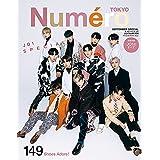 Numero TOKYO 2021年9月号 特別版