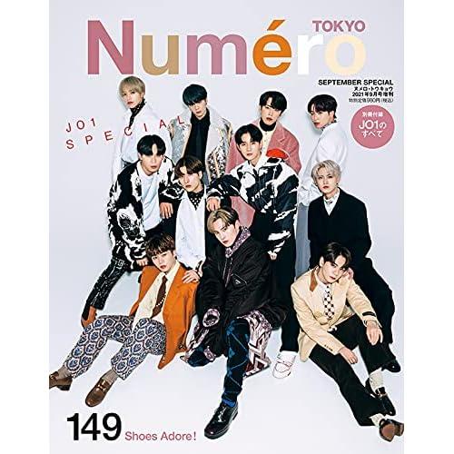 Numero TOKYO 2021年9月号 特別版 画像