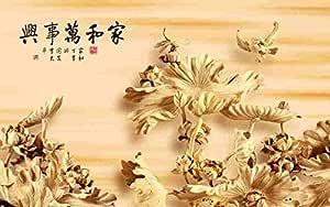 Print.ElMosekar Foam Wallpaper 280 centimeters x 320 centimeters , 2725611580670