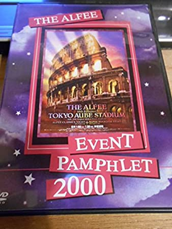 amazon the alfee event pamphlet 2000 dvd the alfee event