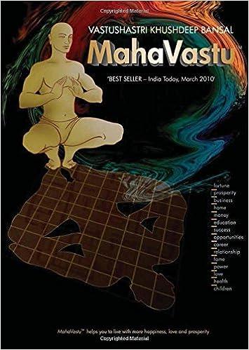 Buy Maha Vastu Book Online At Low Prices In India Maha Vastu Reviews Ratings Amazon In