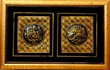 Islamic Frame Home Decorative