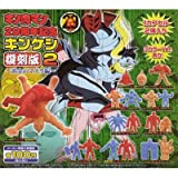Gashapon Kinnikuman 29 anniversary Kinkeshi reprint 2 to golden mask Hen all 30 species (60 bodies) set