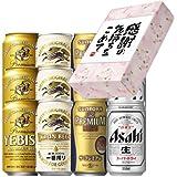 御中元 お中元 ビール 飲み比べ ギフト ビールセット 350ml 12本セット gift beer