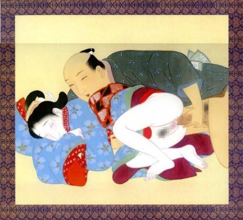 春画 枕絵 Mercari