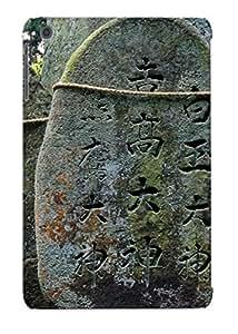 Design High Impact Dirt/shock Proof Case Cover For Ipad Mini/mini 2 (fushimi Inari Taisha Shrine )