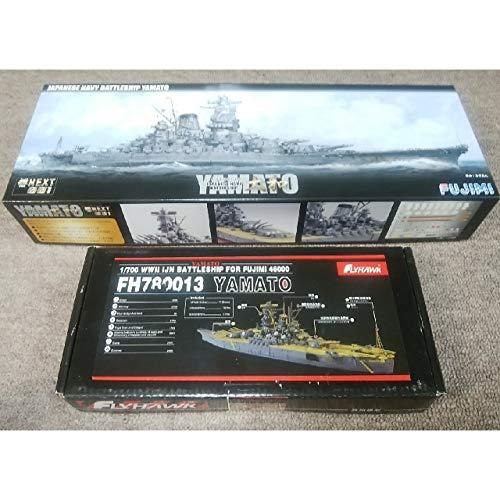 1/700 フジミ 艦NEXT001 大和+フライホーク FH780013 1/700 大和 スーパーセット 2点セット B07SPH3BL5