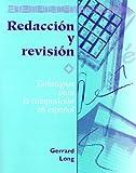 Redaccion y Revision, Lisa Gerrard and Sheri Spaine Long, 0070386978