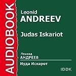 Judas Iscaroit [Russian Edition]   Leonid Nikolaievich Andreyev