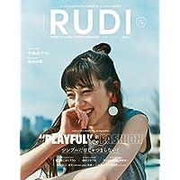 RUDI 表紙画像