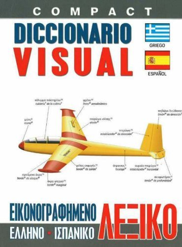 Compact Visual Dictionary by Jean-Claude Corbeil (2006-02-13)