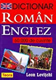 img - for Romanian English - English Romanian Dictionary book / textbook / text book