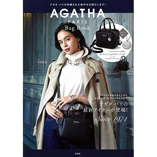 AGATHA PARIS Bag Book 画像