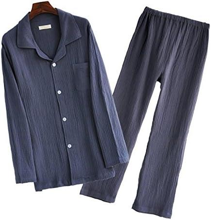 Co&Merch メンズ パジャマ 二重ガーゼ 長袖 前開き 上下セット ルームウェア 部屋着 寝間着 便利服