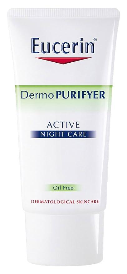 eucerin dermopurifyer active night care