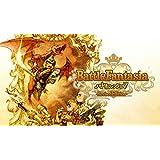 Battle Fantasia -Revised Edition- [オンラインコード]