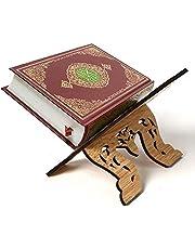 Kuran Quran Koran Holy Book Stand Holder,Wooden Eid Al-Fitr Shelf for Islamic Books and Bible Reading - Wooden Rehal Islam Home Decoration