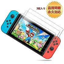「3枚入り」Nintendo Switch保護フィルム 「日本旭硝子素材」任天堂 スイッチ 保護フィルム