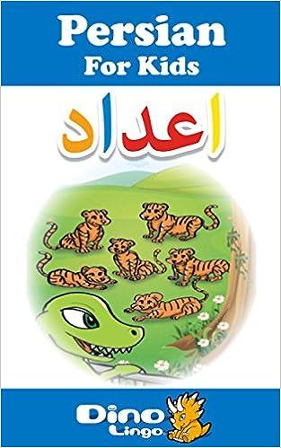 Otter audio book free online | kids.