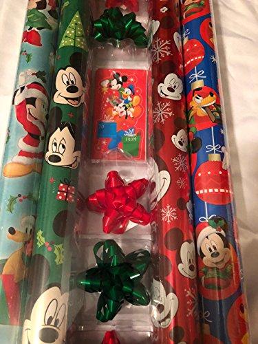 Gift Wrap Ensemble - 5